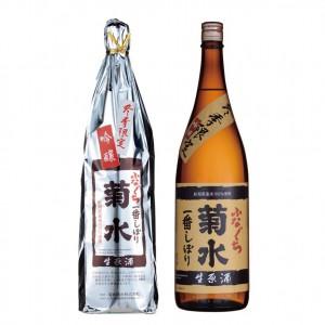 11月15日『 冬季限定 吟醸ふなぐち菊水一番しぼり一升瓶』出荷開始しました!