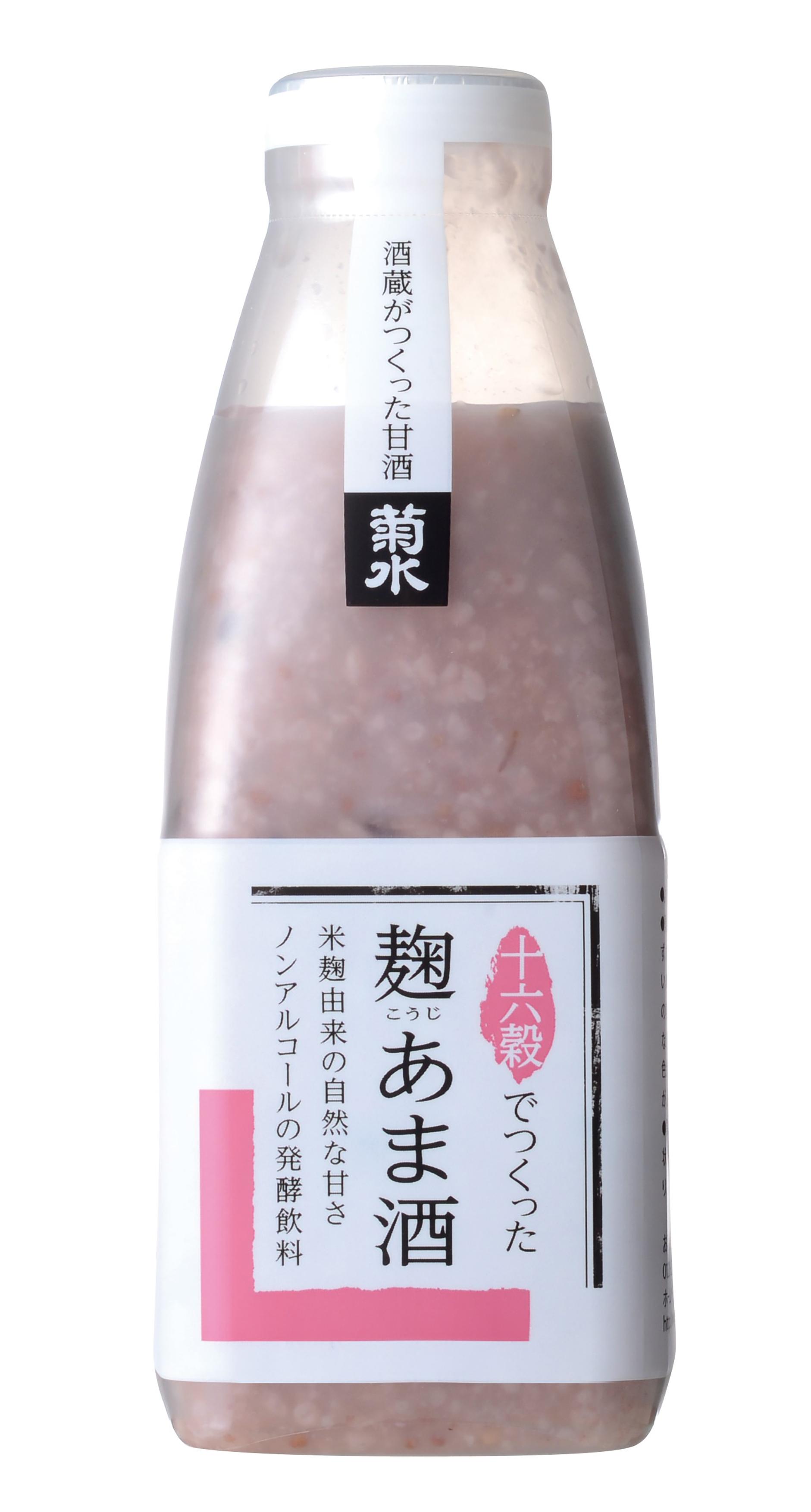 日テレ「ウチのガヤがすみません!」に菊水の甘酒が登場しました!