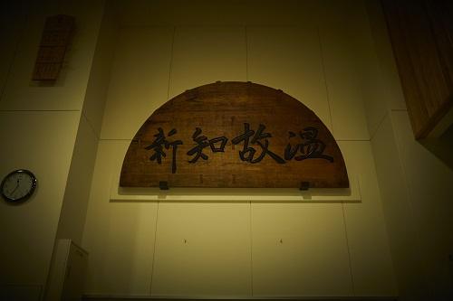【ダブル最高金賞受賞】ワイングラスでおいしい日本酒アワード2019