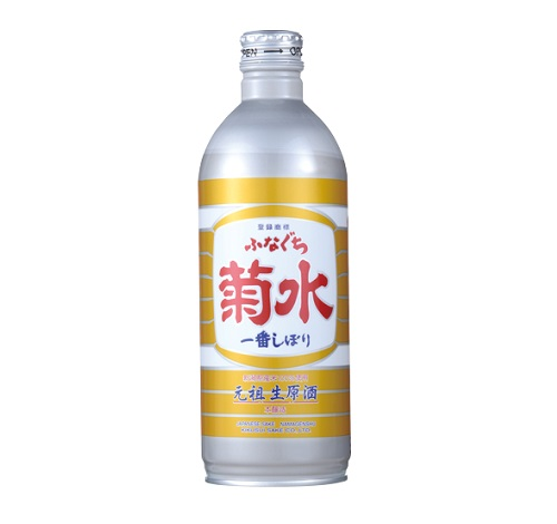 3月5日発売 新容器「ふなぐち菊水一番しぼり500ml」