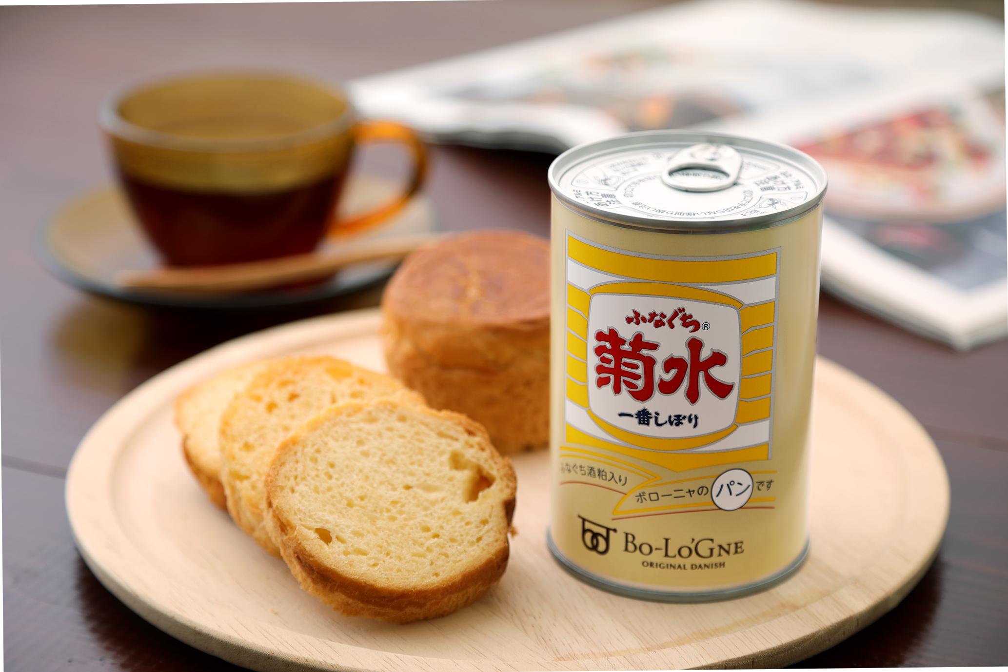 『ふなぐち菊水一番しぼり』の酒粕入り缶詰パン発売