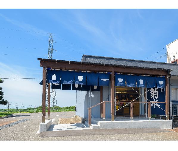 『菊水ショップ』営業再開および定休日変更のお知らせ