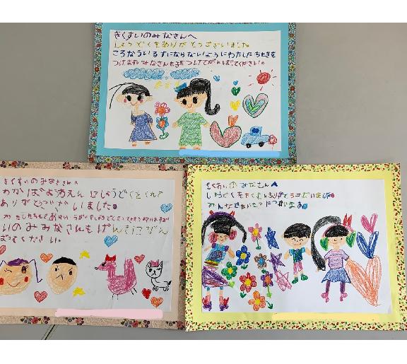 新発田市内の幼稚園からお礼状をいただきました!