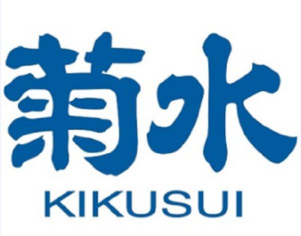 10月1日より菊水ショップおよび蔵見学の営業を再開します