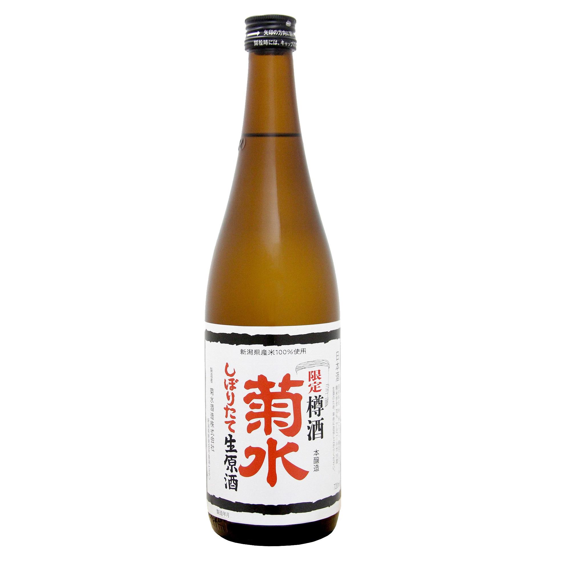 にいがた酒の陣限定販売品「樽酒」発売のお知らせ