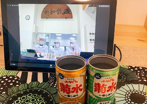 【受講者募集】オンライン酒育セミナー『大吟醸 上槽編』開催!