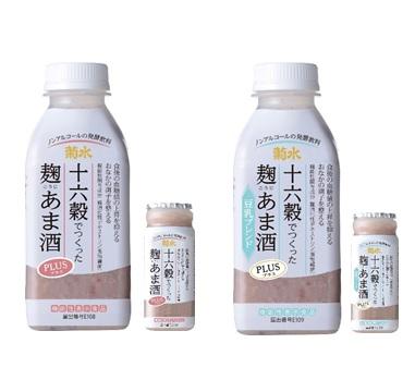 日本雑穀アワード2021ダブル受賞【十六穀でつくった麹あま酒PLUS】