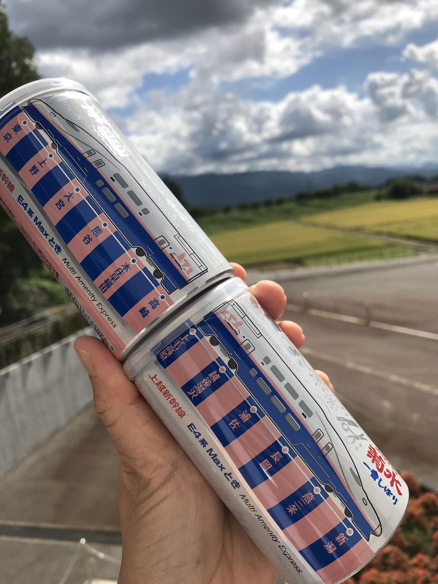 ありがとう、E4系。10月1日は新幹線Maxときデザインのふなぐちで乾杯。