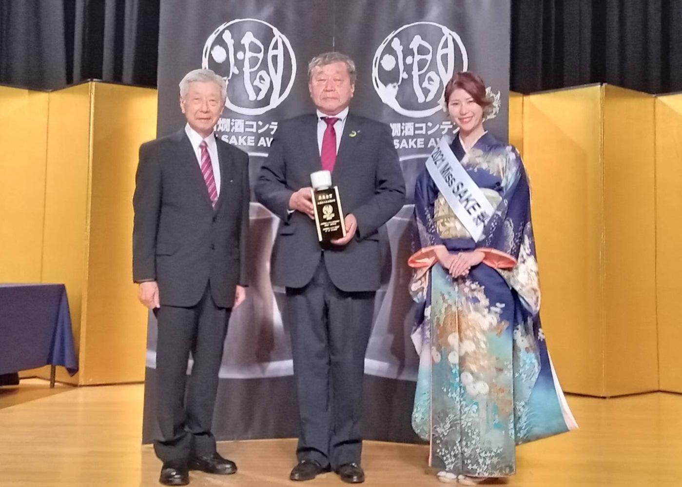 全国燗酒コンテスト2021 授賞式