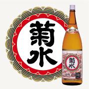 白キャップ/白缶/菊水 白 スマートパウチ
