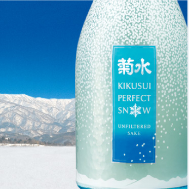 KIKUSUI PERFECT SNOW